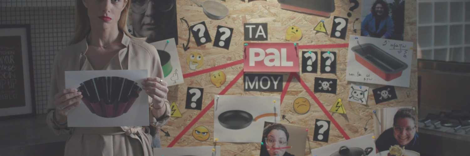 PAL Cookware - An ode to the lost PAL