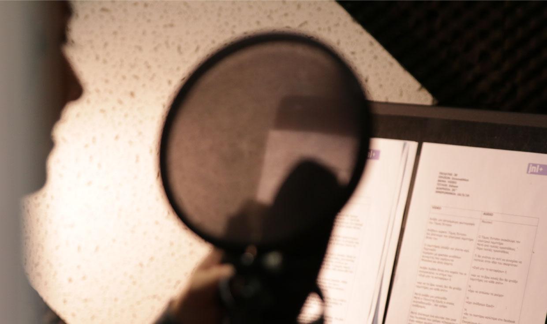 Creative Playfield: Sound Studio