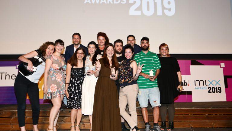 IAB Hellas Mixx Awards 2019