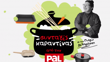 Pal Cookware #stayhome Quarantine Recipes