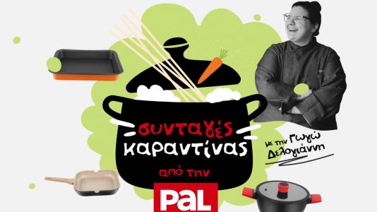 Pal Cookware #stayhome Quarantine Recipes