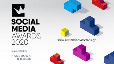 Social Media Awards 2020