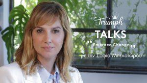 Triumph Talks with Sofia Bekatorou